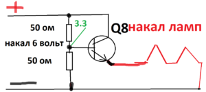 транзистор в цепях накала Ibanez tsa5