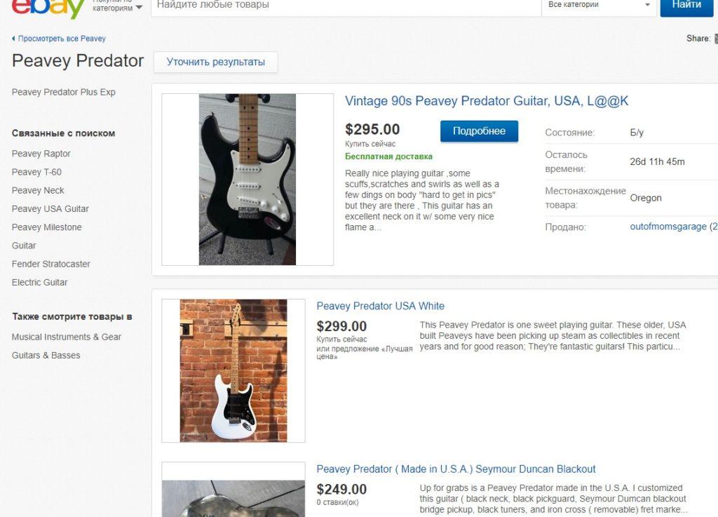 Ebay цена гитарыPeavey Predator