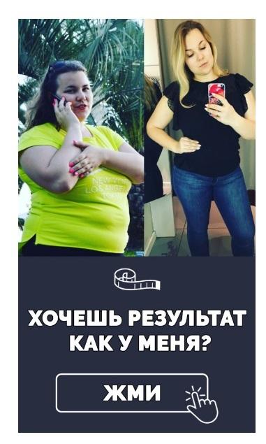 Фитнес тренер Мария Налобина staff online
