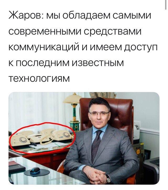 Жаров руководитель роскомнадзора