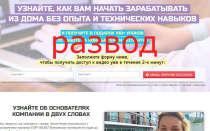 Staff-online Мария и Владимир Налобины