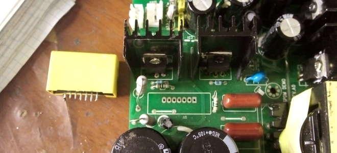Ремонт блока питания колонки XLine Lux 152A