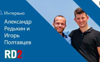 Почему Александр Редькин и Игорь Полтавцев – мошенники как и Артем Мельник