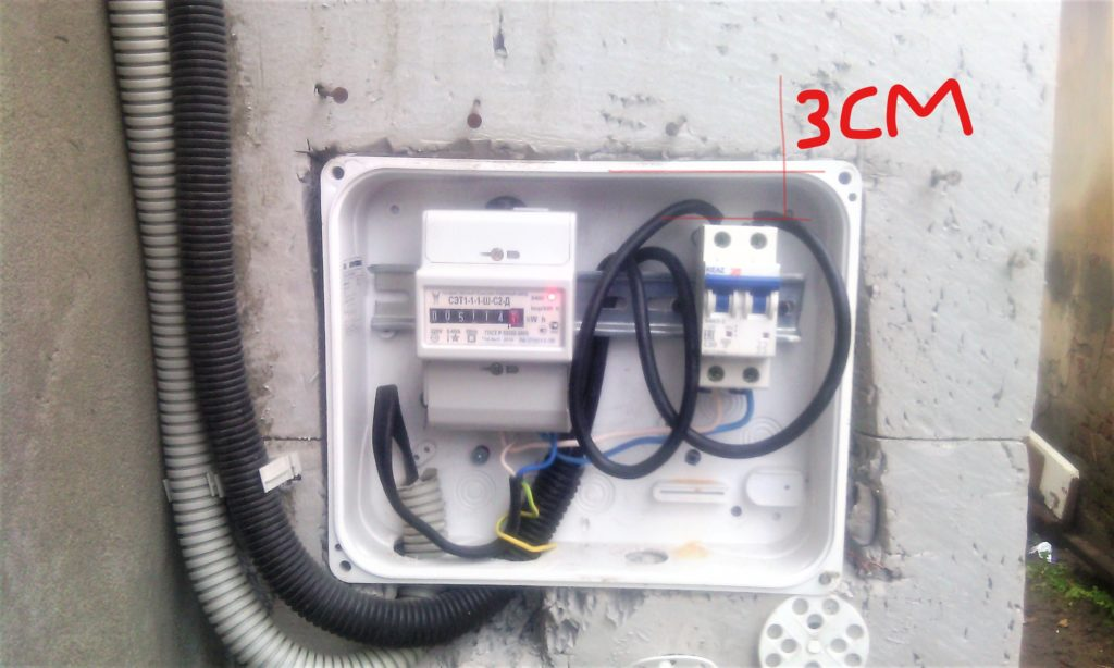 перенос электросчетчика на улицу