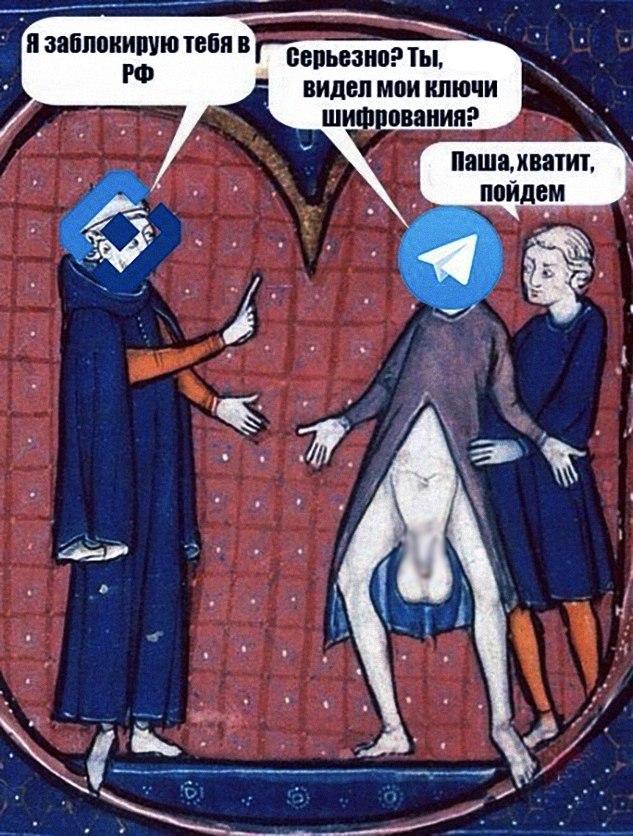 Блокировка telegram Роскомнадзор