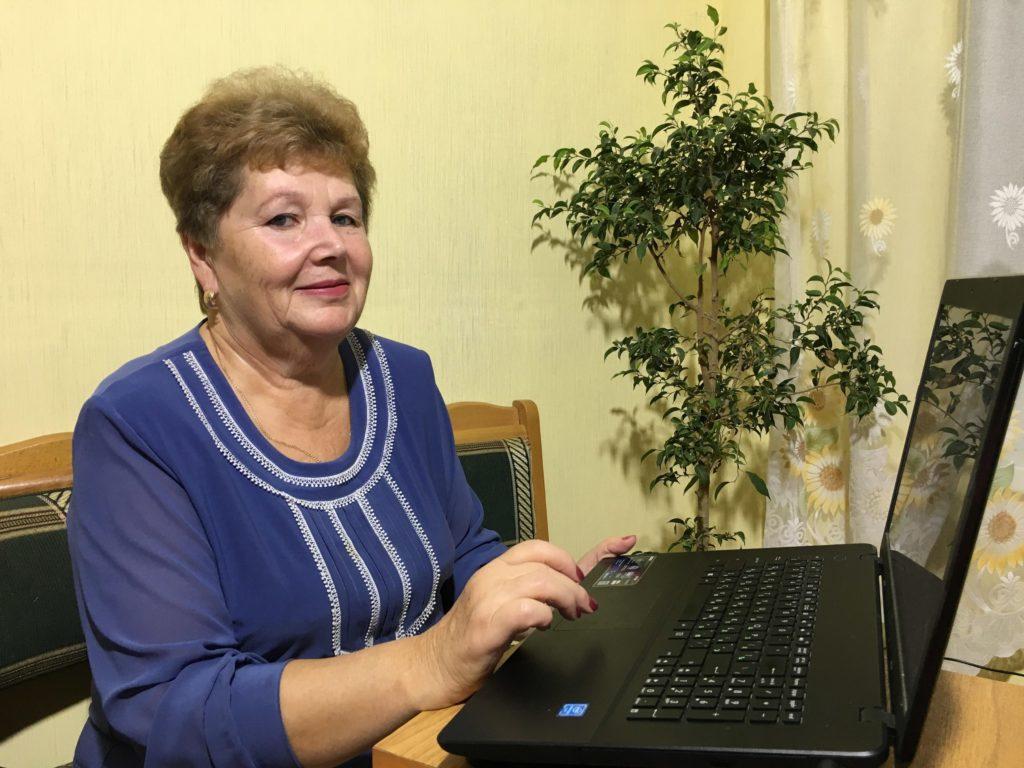 Альбина Налобина отзыв ученицы staff online