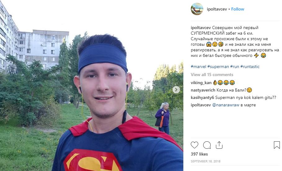 Игорь Полтавцев инфоциган мошенник