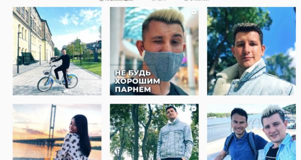 Игорь полтавцев партнер Александра Редькина